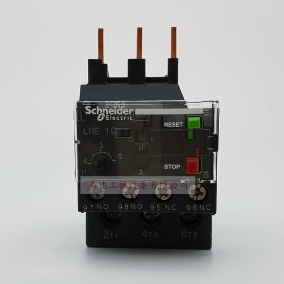 施耐德LRE系列热继电器