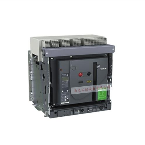 施耐德MVS系列框架断路器