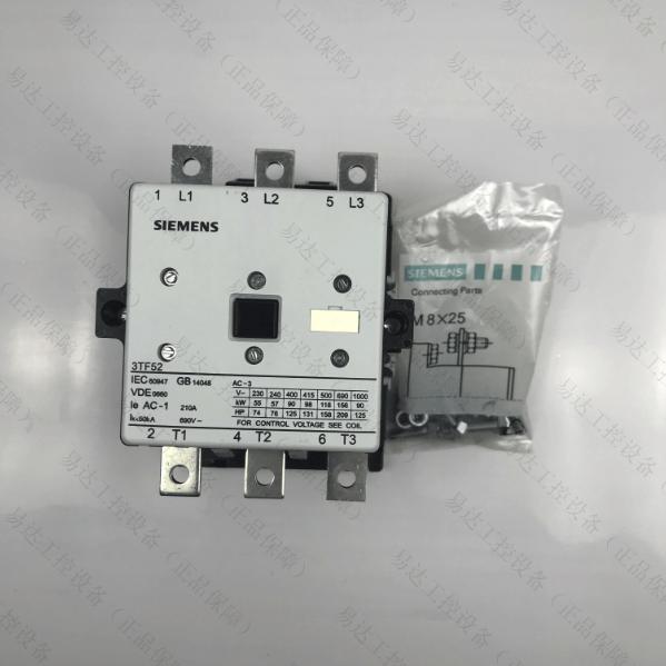 西门子接触器3TF52
